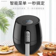 ♚品夏空氣炸鍋智能觸控電炸鍋多功能LQ3501B炸薯條110PERSHOW團購