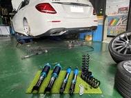 JK Racing 道路運動版避震器 可調式避震器 BENZ W213 E300 專車專用 阻尼30段可調