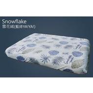 《台南悠活運動家》Outdoorbase 26350B 藍綠YAYA 歡樂時光 雪花絨充氣床包套 M 200cmx150cm