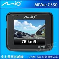 Mio MiVue C330 GPS+測速 感光元件 行車記錄器 F1.8大光圈(內附 16G)