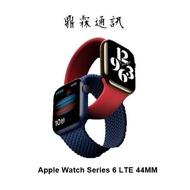Apple Watch 6 LTE 智慧手錶 44mm 鋁金屬錶殼 運動型錶帶 蘋果手錶