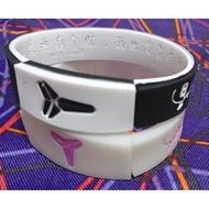 LAKERS 湖人 #8 #24 KOBE BRYANT 布萊恩 黑曼巴 雙面 運動 手環
