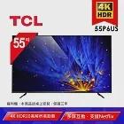 送基本安裝【TCL】福利品★55型4K HDR智慧連網顯示器(55P6US)