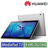 【HUAWEI 華為】MediaPad T310 (9.6吋) 四核心平板電腦 (2G/16G) - 蒼穹灰