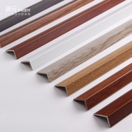 PVC塑料L型木地板收邊條直角線條門壓條7字型木地板壓邊條