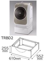 HITACHI日立 全系列 滾筒洗衣機通用 加高台座 TRBD2/ 墊高/ 收納排水管/ 不彎腰