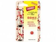 Carmex 小蜜媞~戀戀桃花潤色防曬保濕唇膏(SPF15)2g