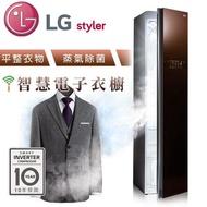 LG 樂金 Styler 智慧電子衣櫥E523BR