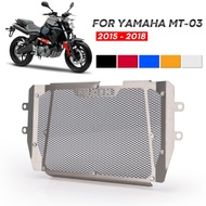 Motorcycle accessories suitable for Yamaha MT-03 15-18 radiator grill grill guard cover
