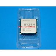 AMD Ryzen 5 2600E 6C12T 正式版散裝無風扇 45W低功耗 0466