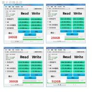 【現貨】✱▬卍磐科SSD固態硬盤120G 240G臺式機480G512G筆記本360G 500G MLC2.5