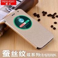 華碩ZE550KL手機套Zenfone2 Laser手機殼Z00LD智能皮套5.5寸