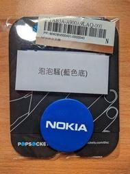 Nokia Popsockets泡泡騷手機氣囊支架