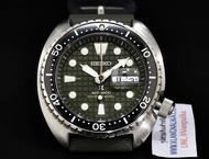 นาฬิกา Seiko Prospex King Turtle รุ่น SRPE05K1
