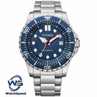 Citizen NJ0121-89L Promaster Blue Dial Automatic Watch NJ0121-89l