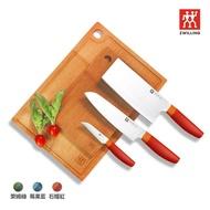 【ZWILLING 德國雙人】Now S三刀+竹製砧板2件組