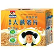桂格即沖即食大燕麥片2600g(盒)650g4包