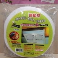 排油煙機吸油棉補充包8入(23x23cm) 抽油煙機過濾棉
