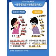 ◕☾Yiling Lianhua Qingwen Capsules, Lianhua Qingwen Capsules, Lianhua Qingwen Capsules, Lianhua Qingwen Qingren, detoxifi