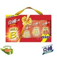 克補+鐵 完整維他命B群禮盒(共180錠)-女性適用