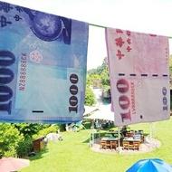 美麗大街【107102902】千元鈔票造型毛巾