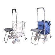 #7 帶凳子購物車 8輪 椅子爬樓車 買菜拖車 鋁合金推車 6PVC+2橡膠輪 坐墊,COSTCO採購,給家人多份關心