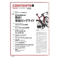BiCYCLE CLUB 8月號2019附LOGO鴨舌帽