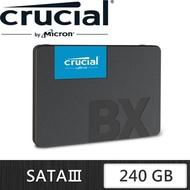 【Crucial 美光】BX500_240G SATA TLC 2.5吋固態硬碟(讀:540M/寫:500M)