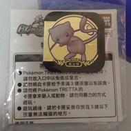 寶可夢 夢幻黑卡 ns switch