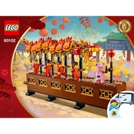 LEGO® 80102 Chinese Year Dragon Dance Asia Limited Ed.