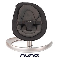 荷蘭 nuna-LEAF curv搖搖椅-SUITED訂製款