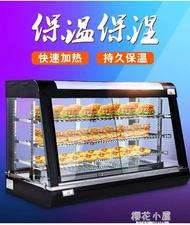 凱貝斯蛋撻保溫櫃商用臺式小型熟食炸雞漢堡食品展示櫃加熱保溫箱
