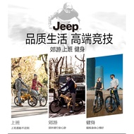 ﹉Jeep Folding Bicycle 20-inch Mountain Bike Men's And Women's Leisure Car Student Variable Speed Wheel Disc Brake 7-sp