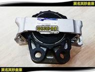 2P181 莫名其妙倉庫【柴油車引擎腳套餐】原廠 05-08 手排 柴油 引擎腳套餐(三支) Focus MK2