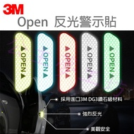 Car Door Safety Reflective Warning Stickers Reflective Stickers Warning Stickers Motorcycle Bicycle