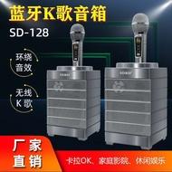 全新SDRD128廠家無線麥克風家用ktv音箱話筒一體機便攜式対箱音箱