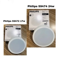 """PHILIPS MESON 17W 7"""" / 24W 9"""" LED SURFACE DOWNLIGHT (for concrete ceilings)"""