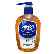沙威隆抗菌洗手露/280ml