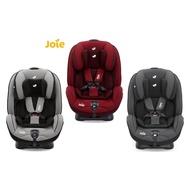 【現貨】Joie 豪華成長型汽座0~7歲-安全座椅