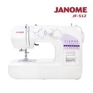 日本車樂美 JANOME 機械式縫紉機 JF-512
