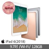 【Apple 蘋果】福利品 iPad 6 2018 9.7 Wi-Fi 128GB 平板(A1893)