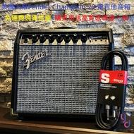 現貨 免運 送高質感 導線 美國 FENDER CHAMPION 20 電吉他 吉他 音箱 Amp 搖滾 藍調 各式曲風