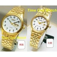 Japanese Orient Watch Retro Time Table Fug 1 Y 004 W Fsz 46004w Fug 1 Y 005 W