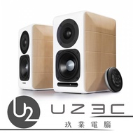 【U23C嘉義實體老店】Edifier S880DB 書架型喇叭 木質 高雅 DAC 藍芽 光纖 S880