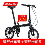 SAVA Carbon Fiber Folding Bicycle Newest R3000 105/R7000 9/22-speed Variable Speed Double Disc Brake Adult Men's And Women's Foldable Bike Student Portable Light Z1 Z2 ZQ