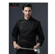 牛仔廚師服男短袖廚房廚師工作服長袖中國風 格蘭小舖