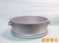~嘉億餐具~台灣製 鋁蒸籠層45CM 鋁製蒸層炊層開店營業廚房用品過年過節餐具