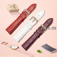 Oriental Double Lion Watch Women Genuine Leather Strap Watch Chain Red