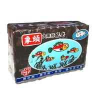 【琦拉Kira】現貨 象頭黑砂60肥皂 250g×3入