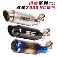 現貨熱賣摩托車Z900改裝排氣管 ninja900改裝SC排氣管川崎Z900烤藍中段
